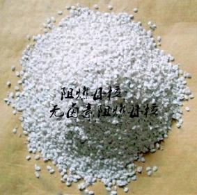 三氧化二锑阻燃母粒