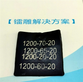 聚乙烯PE塑胶滚塑级激光粉