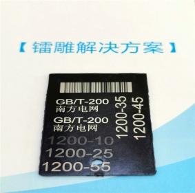 HDPE光缆线缆护套管激光粉