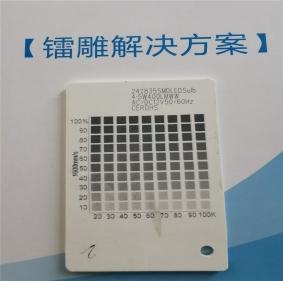 PBT塑料激光粉