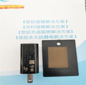 激光打标金黄色高光阻燃PC料黑色激光粉镭雕母粒